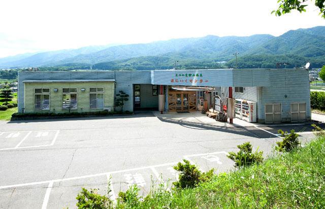 たつの荒神山温泉 湯にいくセンター アクセス